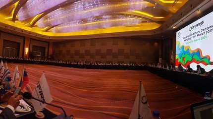 03 Nanjing FIRS Congress Overview small