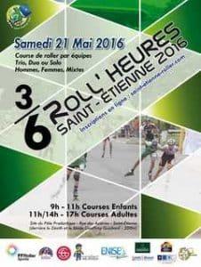 6 Roll' heures de Saint Etienne 2016 (42) @  | Saint-Etienne |  |