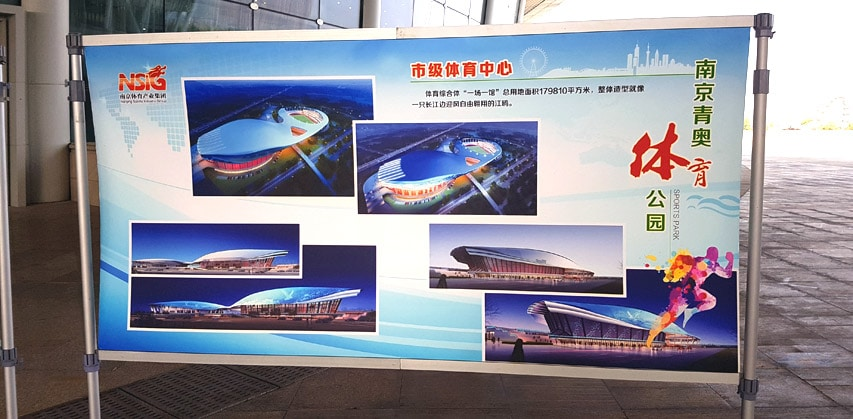 Plan des installations des World Roller Games 2017