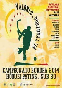 Championnat d'Europe U20 de rink hockey à Valongo (Portugal) @  | Valongo |  |