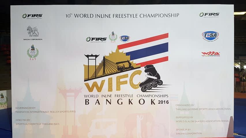 Championnat monde roller freestyle 2016 : visuel de l'événement