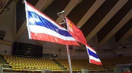 championnat monde roller freestyle 2016 tribunes vides small
