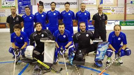 histoire us coutras rink hockey small