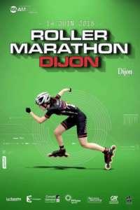 Marathon Roller de Dijon 2015 (France) @  | Dijon |  |