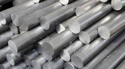 matiere premiere aluminium small