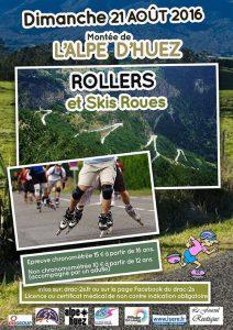 Montée de l'Alpe d'Huez 2016 en roller et rollerski (38) @  | Bourg-d'Oisans |  |