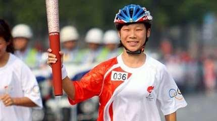 Guo Dan