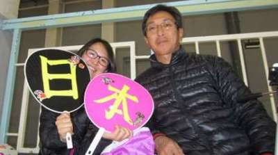 supporters rink hockey japon 2014