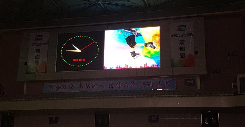 Wutaishan Gymnasium