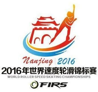 visuel championnat monde roller course 2016